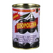 Coopoliva Olives Black QUEEN-A300